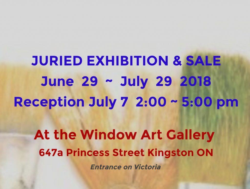 Window Art Gallery Juried Show